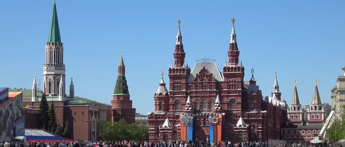 Wagniskapital Risikokapitalinvestoren in Moscow, Russia